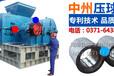 河北洁净煤设备销售Y石家庄煤粉压球机/冶金矿粉压球机全套报价