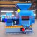 宜春环保压球机/洁净煤设备Y江西高压压球机/煤蛋成型机/煤粉压球机