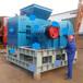 铜仁小型压球机全套设备厂家报价Y贵州时产2-50吨压球机销售