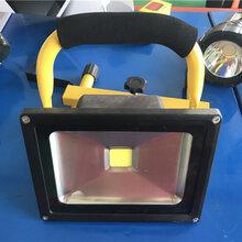 移動手提探照燈廣角工地探照燈戶外充電led泛光燈供應圖片
