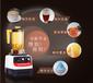 萃茶机多功能沙冰机商用奶茶店家用奶盖机