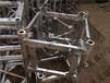北京truss架生产厂家批发价格
