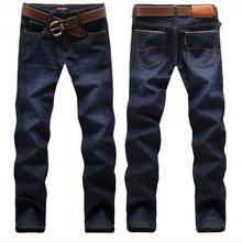 低价便宜男装牛仔裤批发杂款特价牛仔裤批发厂家直销