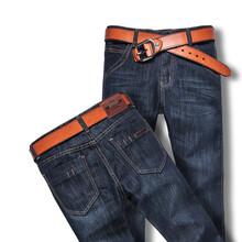 乡镇甩卖男装牛仔裤批发时尚热销库存牛仔裤批发厂家一手货源