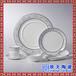 纯白陶瓷西餐盘欧式浮雕盘子碟子创意酒店西餐具长方鱼盘菜盘