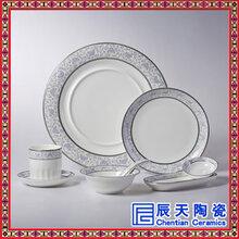 純白陶瓷西餐盤歐式浮雕盤子碟子創意酒店西餐具長方魚盤菜盤