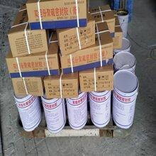 武汉聚氨酯密封胶厂家&聚硫密封膏价格图片