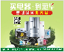 西安盼源厂家广告促销鼠标垫定制