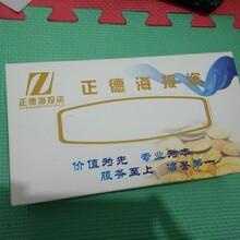 广告纸巾定做盒装纸巾定做优选盼源图片