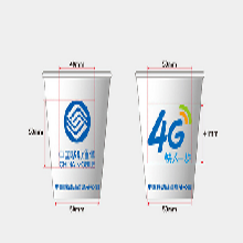 打造全球精品一次性纸杯生产基地优选盼源