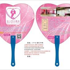 广告帐篷,广告太阳伞,广告扇子