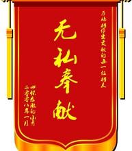 西安广告旗帜定制古旗帜彩旗图片