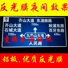 南阳公路交通标志牌.反光标志牌.驾校标志牌