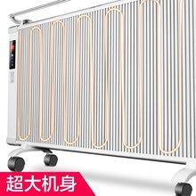 電暖氣顯示88,xd16碳纖維電暖器,LX16C電采暖器故障,電暖氣說明書圖片