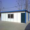 门头沟区彩钢房搭建彩钢板安装