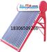格力太阳能热水器厂家生产批发