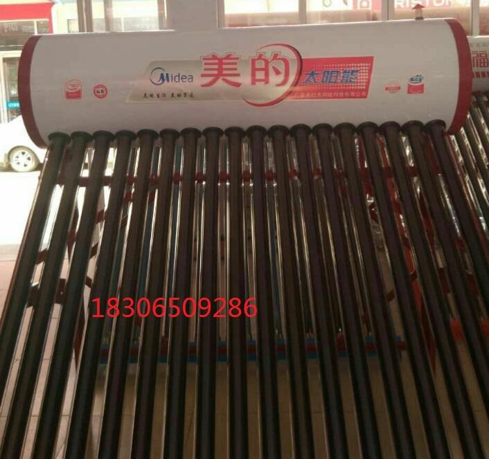太阳能热水器厂家直销进口304-2B食品级不锈钢内胆