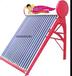 太阳能热水器厂家直销304不锈钢内胆一级三高紫金真空管