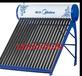 美的太阳能热水器高档铝合金支架专业设计