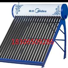 美的太阳能热水器高档铝合金支架专业设计图片