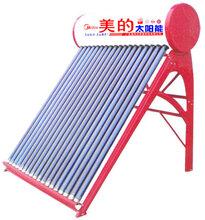 太阳能热水器厂家直销承接OEM贴牌加工太阳能、净水机图片