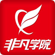 上海嘉定平面设计培训学校培养优秀设计师的摇篮