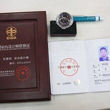 上海学室内设计有前途吗、高薪热门岗位垂手可得
