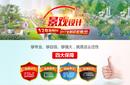 上海景觀園林設計培訓、建筑環境藝術設計培訓圖片