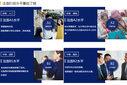 上海法语培训班、每期按不同主题授课图片