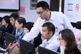 上海商务办公培训、行政文员助理培训