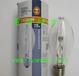 OSRAM欧司朗HQI-E70W/NE27透明金卤灯