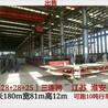 天源二手钢结构出售江苏淮安二手钢结构厂房可跑10吨行车