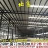 天源二手钢结构出售北京9成新二手钢结构2栋240/72/8