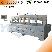CK300B侧孔钻元成创数控侧孔钻水平打孔机木板钻孔机价格