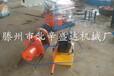 优质供应压链机100吨手电一体链轨拆装机厂家直销