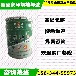 江苏专业生产氟碳漆的厂家