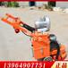 小型混凝土打磨機380型地坪打磨機地面打磨拋光機