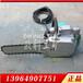 3KW电动金刚石链锯金刚石链锯厂家电动金刚石链锯
