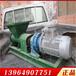 钢厂炮泥挤出机高炉用无水炮泥机耐材炮泥机