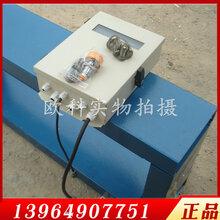 金矿用金属探测仪GJT系列金属探测仪输送带金属探测仪