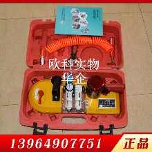 JQX-120气动线锯高强度气动线锯气动轨道切割机矿用便携式气动线锯图片