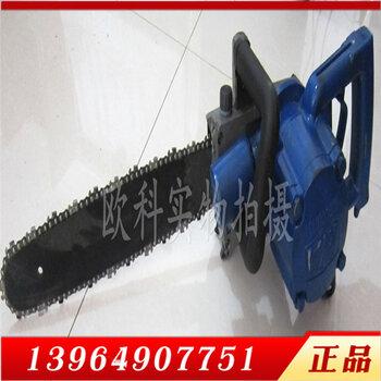 切木頭單手鋸安全防爆風動鏈條鋸礦用氣動鏈鋸FLJ-400風動鏈鋸
