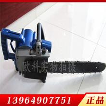 風動防爆鏈鋸FLJ-400型風動鏈鋸小型割煤機木料切割鏈鋸圖片