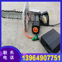 220v電動金剛石鏈鋸混凝土金剛石鏈鋸小型切煤鏈鋸圖片