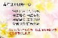 深圳公司注册个体户营业执照工商代办