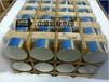 大規格強力釹鐵硼磁鐵N42N45N48強力釹鐵硼磁鐵