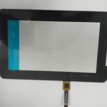 东莞厂家供应7寸平板触摸屏、电容触摸屏、工控触摸屏图片