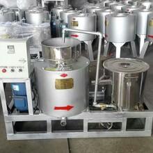 宜阳榨油滤油机多动能双桶食用油滤油机真空离心滤油机图片