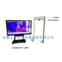 熱成像測溫門、內置電腦版測溫門、體溫自動監測安檢門圖片