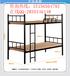 合肥上下铺铁架床超值铁架床纯木床合肥优邦厂家直销